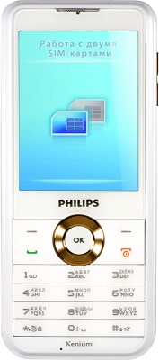 PHILIPS F511 White DUOS