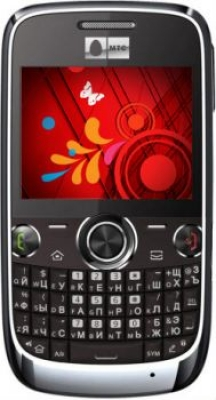 MTS 635 Qwerty brown