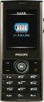 PHILIPS X513 Cool Grey